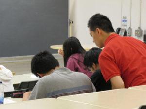 Image result for 網上補習 & online tutoring